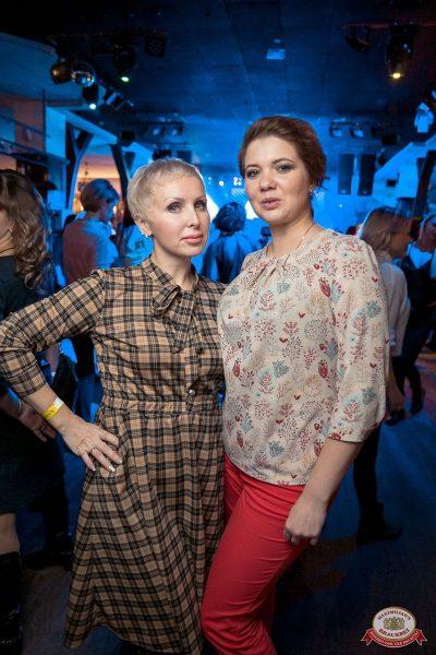 Группа «КАР-МЭН», 17 октября 2018 - Ресторан «Максимилианс» Уфа - 63