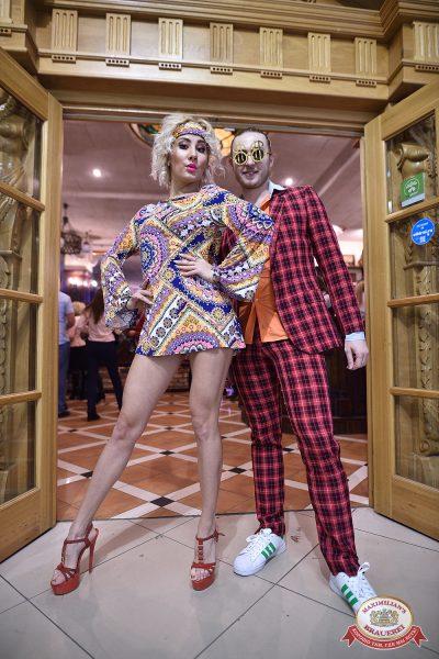 «Танцуй в стиле Диско» от «Авторадио», 19 октября 2018 - Ресторан «Максимилианс» Уфа - 0001