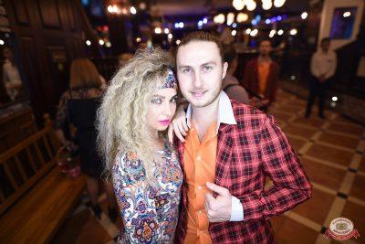 «Танцуй в стиле Диско» от «Авторадио», 19 октября 2018 - Ресторан «Максимилианс» Уфа - 0002