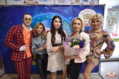 «Танцуй в стиле Диско» от «Авторадио», 19 октября 2018 - Ресторан «Максимилианс» Уфа - 0014
