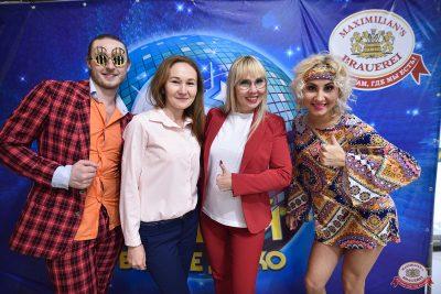 «Танцуй в стиле Диско» от «Авторадио», 19 октября 2018 - Ресторан «Максимилианс» Уфа - 0016