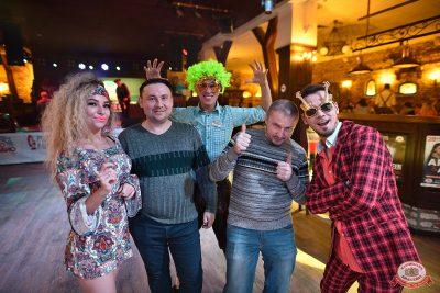 «Танцуй в стиле Диско» от «Авторадио», 19 октября 2018 - Ресторан «Максимилианс» Уфа - 0018