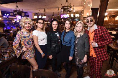 «Танцуй в стиле Диско» от «Авторадио», 19 октября 2018 - Ресторан «Максимилианс» Уфа - 0020