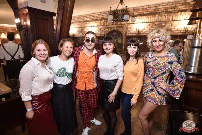 «Танцуй в стиле Диско» от «Авторадио», 19 октября 2018 - Ресторан «Максимилианс» Уфа - 0021