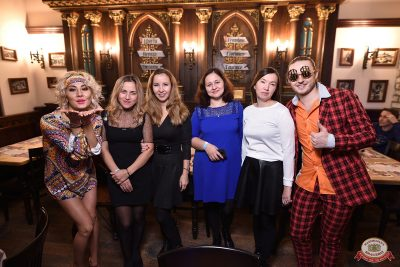 «Танцуй в стиле Диско» от «Авторадио», 19 октября 2018 - Ресторан «Максимилианс» Уфа - 0022