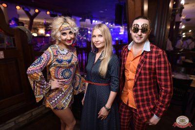 «Танцуй в стиле Диско» от «Авторадио», 19 октября 2018 - Ресторан «Максимилианс» Уфа - 0023