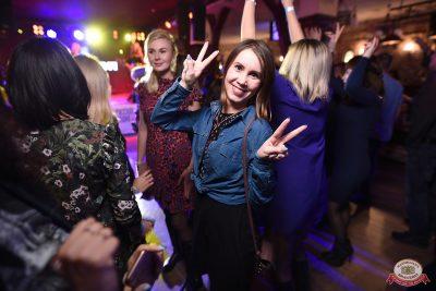 «Танцуй в стиле Диско» от «Авторадио», 19 октября 2018 - Ресторан «Максимилианс» Уфа - 0099