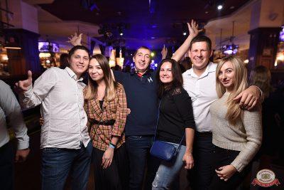 «Танцуй в стиле Диско» от «Авторадио», 19 октября 2018 - Ресторан «Максимилианс» Уфа - 0100