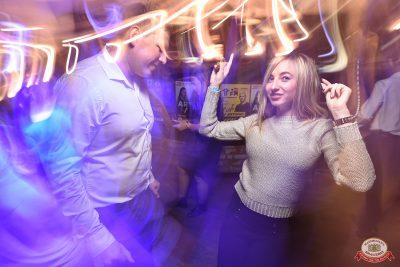 «Танцуй в стиле Диско» от «Авторадио», 19 октября 2018 - Ресторан «Максимилианс» Уфа - 0101