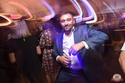 «Танцуй в стиле Диско» от «Авторадио», 19 октября 2018 - Ресторан «Максимилианс» Уфа - 0102