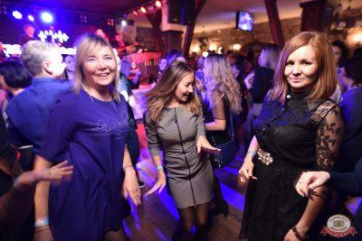 «Танцуй в стиле Диско» от «Авторадио», 19 октября 2018 - Ресторан «Максимилианс» Уфа - 0113