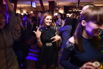 «Танцуй в стиле Диско» от «Авторадио», 19 октября 2018 - Ресторан «Максимилианс» Уфа - 0114