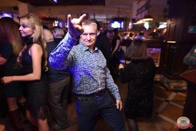 «Танцуй в стиле Диско» от «Авторадио», 19 октября 2018 - Ресторан «Максимилианс» Уфа - 0115
