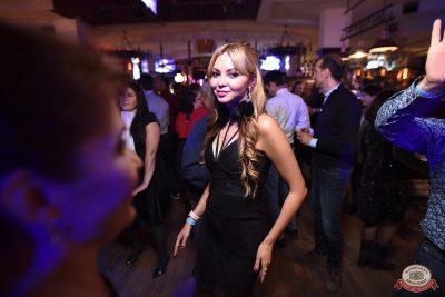 «Танцуй в стиле Диско» от «Авторадио», 19 октября 2018 - Ресторан «Максимилианс» Уфа - 0116