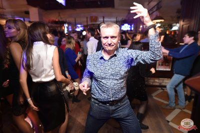 «Танцуй в стиле Диско» от «Авторадио», 19 октября 2018 - Ресторан «Максимилианс» Уфа - 0117
