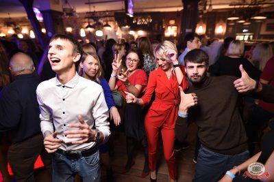 «Танцуй в стиле Диско» от «Авторадио», 19 октября 2018 - Ресторан «Максимилианс» Уфа - 0118