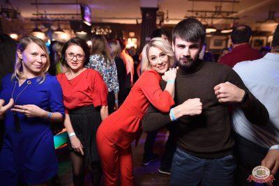 «Танцуй в стиле Диско» от «Авторадио», 19 октября 2018 - Ресторан «Максимилианс» Уфа - 0119