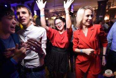 «Танцуй в стиле Диско» от «Авторадио», 19 октября 2018 - Ресторан «Максимилианс» Уфа - 0120