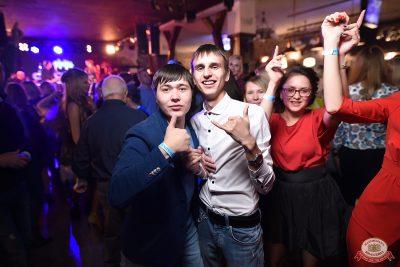 «Танцуй в стиле Диско» от «Авторадио», 19 октября 2018 - Ресторан «Максимилианс» Уфа - 0121