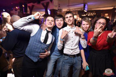 «Танцуй в стиле Диско» от «Авторадио», 19 октября 2018 - Ресторан «Максимилианс» Уфа - 0122