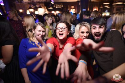 «Танцуй в стиле Диско» от «Авторадио», 19 октября 2018 - Ресторан «Максимилианс» Уфа - 0123
