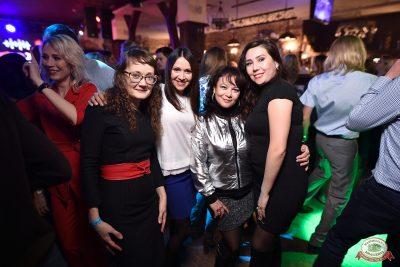 «Танцуй в стиле Диско» от «Авторадио», 19 октября 2018 - Ресторан «Максимилианс» Уфа - 0124
