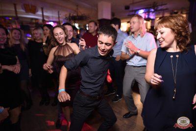 «Танцуй в стиле Диско» от «Авторадио», 19 октября 2018 - Ресторан «Максимилианс» Уфа - 0126