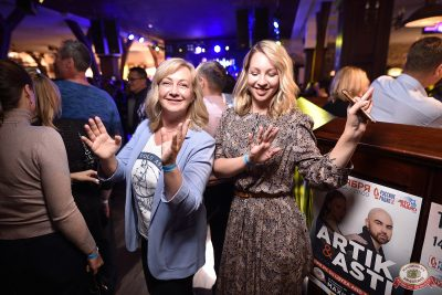 «Танцуй в стиле Диско» от «Авторадио», 19 октября 2018 - Ресторан «Максимилианс» Уфа - 0128