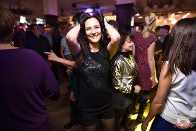 «Танцуй в стиле Диско» от «Авторадио», 19 октября 2018 - Ресторан «Максимилианс» Уфа - 0129