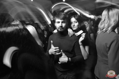 «Танцуй в стиле Диско» от «Авторадио», 19 октября 2018 - Ресторан «Максимилианс» Уфа - 0130