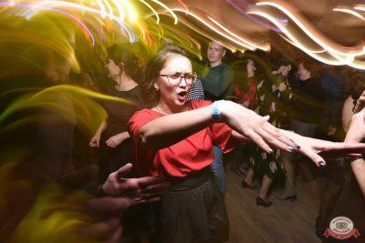 «Танцуй в стиле Диско» от «Авторадио», 19 октября 2018 - Ресторан «Максимилианс» Уфа - 0132