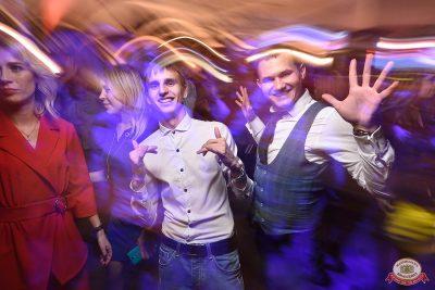«Танцуй в стиле Диско» от «Авторадио», 19 октября 2018 - Ресторан «Максимилианс» Уфа - 0133