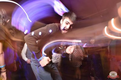 «Танцуй в стиле Диско» от «Авторадио», 19 октября 2018 - Ресторан «Максимилианс» Уфа - 0134