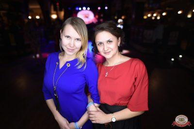 «Танцуй в стиле Диско» от «Авторадио», 19 октября 2018 - Ресторан «Максимилианс» Уфа - 0136