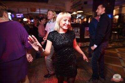 «Танцуй в стиле Диско» от «Авторадио», 19 октября 2018 - Ресторан «Максимилианс» Уфа - 0138