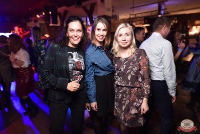«Танцуй в стиле Диско» от «Авторадио», 19 октября 2018 - Ресторан «Максимилианс» Уфа - 0141