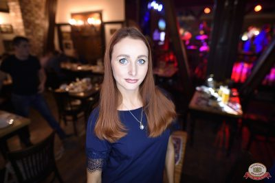 «Танцуй в стиле Диско» от «Авторадио», 19 октября 2018 - Ресторан «Максимилианс» Уфа - 0156