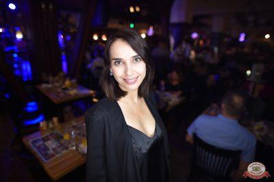 «Танцуй в стиле Диско» от «Авторадио», 19 октября 2018 - Ресторан «Максимилианс» Уфа - 0159