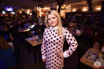 «Танцуй в стиле Диско» от «Авторадио», 19 октября 2018 - Ресторан «Максимилианс» Уфа - 0163