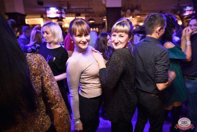 «Танцуй в стиле Диско» от «Авторадио», 19 октября 2018 - Ресторан «Максимилианс» Уфа - 0172