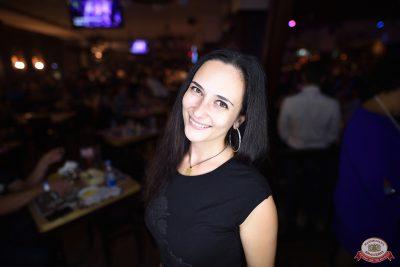 «Танцуй в стиле Диско» от «Авторадио», 19 октября 2018 - Ресторан «Максимилианс» Уфа - 0179