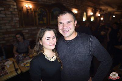 «Танцуй в стиле Диско» от «Авторадио», 19 октября 2018 - Ресторан «Максимилианс» Уфа - 0181