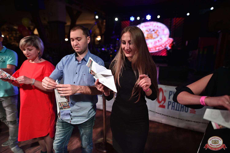 День именинника - Ресторан «Максимилианс» Уфа - 0028