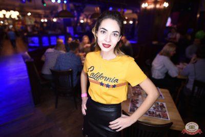 День именинника - Ресторан «Максимилианс» Уфа - 0038