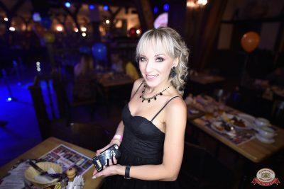 День именинника - Ресторан «Максимилианс» Уфа - 0040