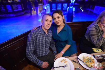 День именинника - Ресторан «Максимилианс» Уфа - 0050