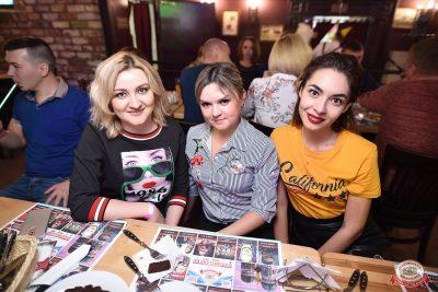 День именинника - Ресторан «Максимилианс» Уфа - 0053