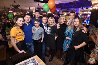 День именинника - Ресторан «Максимилианс» Уфа - 0054