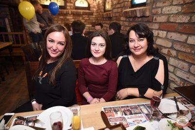День именинника - Ресторан «Максимилианс» Уфа - 0056