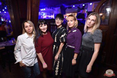 День именинника - Ресторан «Максимилианс» Уфа - 0057